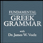 Elem Greek Pronunciation Helps
